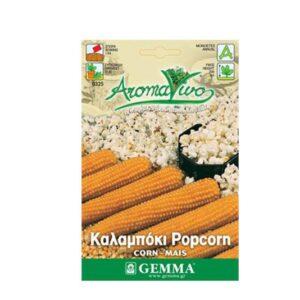 Καλαμπόκι pop corn 0325