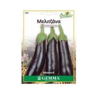 Μελιτζάνα μακριά μαύρη 3561