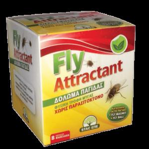 Δόλωμα Παγίδας για Μύγες Fly Attractant (8 φακελάκια)