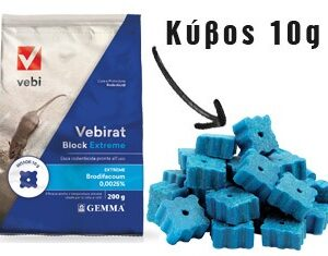 Δολωμα για ποντίκια Vebirat Block Extreme 200gr