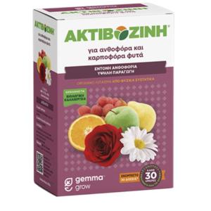 Ακτιβοζίνη για Ανθοφόρα και Καρποφόρα φυτά