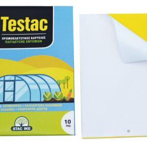 Χρωμοελκυστικές παγίδες εντόμων Testac (κίτρινες) 18 x 24cm -10τεμ.