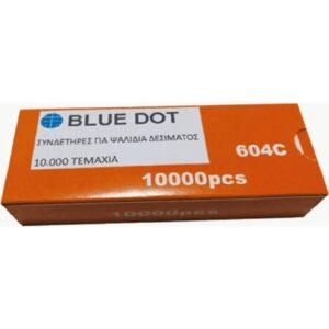 Συνδετήρες για ψαλίδι δεσίματος Blue Dot