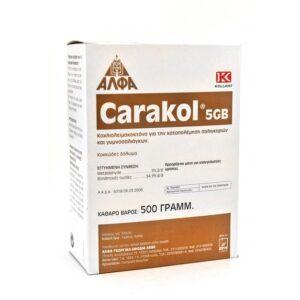 Carakol 5GB – 200gr – Κοχλιολειμακοκτόνο