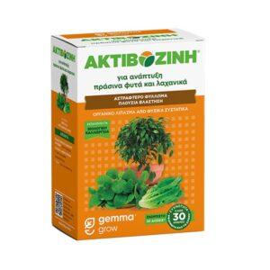 Ακτιβοζίνη για Πράσινα φυτά και Ανάπτυξη