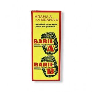 Μπαρίλ