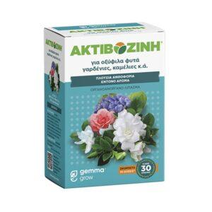 Ακτιβοζίνη για Οξύφιλα φυτά (Γαρδένιες κ.α.)
