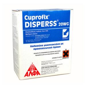 Cuprofix DISPRESS 20 WG 100gr