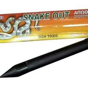 Απωθητική συσκευή φιδιών Snake out