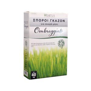 Σπόροι γκαζόν για σκιερά μέρη Ombreggiato – 1kg
