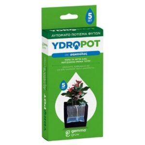 YDROPOT – Αυτόματο πότισμα