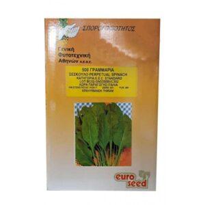 Σέσκουλο – Perpetual Spinach (500 gr)