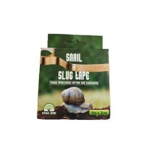 Χαλκοταινία σαλιγκαριών snail & slug tape