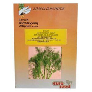 Άνηθος Plain Dukat (500 gr)